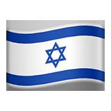 Israel flag emoji search KAYAK