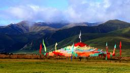 Find cheap flights from Honolulu to Tibet