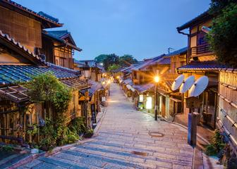 Kyoto - Romantic, Shopping, Eco, Urban, Historic, Nightlife