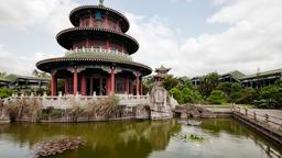 Find cheap flights from West Palm Beach to Haikou