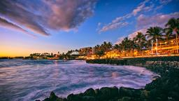 Find cheap flights from Hana to Kailua-Kona