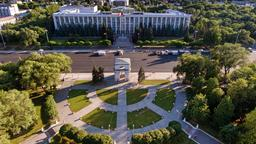 Find cheap flights from Ohio to Chisinau
