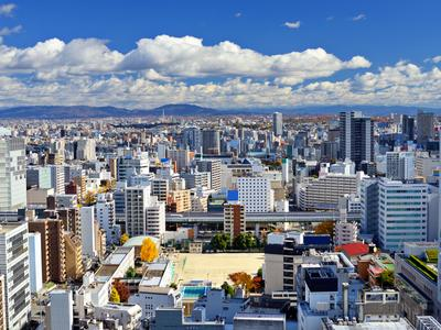 Cheap Flights to Japan from $363 - KAYAK