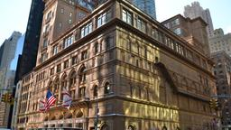 New York hotels near Carnegie Hall