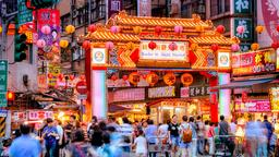 Find cheap flights from Kansas City to Taiwan Taoyuan Airport