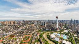 Find cheap flights to Chengdu