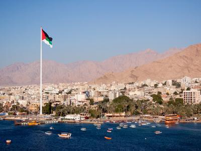 best service a153d 8d220 Cheap Flights to Jordan from $718 - KAYAK