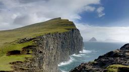 Find cheap flights from Illinois to the Faroe Islands