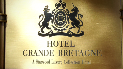 Hotel Grande Bretagne, a Luxury Collection Hotel, Athens - Athens