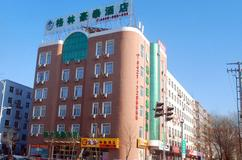 Deals for Hotels in Chaoyang