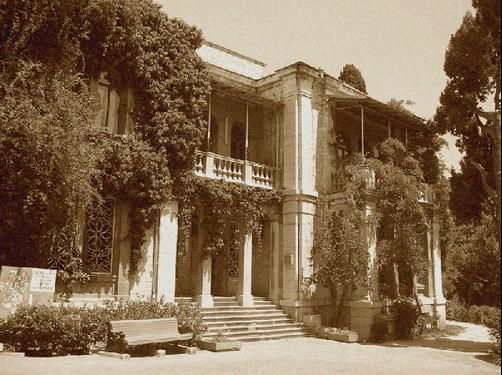Kirov Holiday Center - Yalta - Building