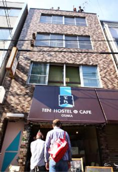Ten Backpackers Hostel Osaka