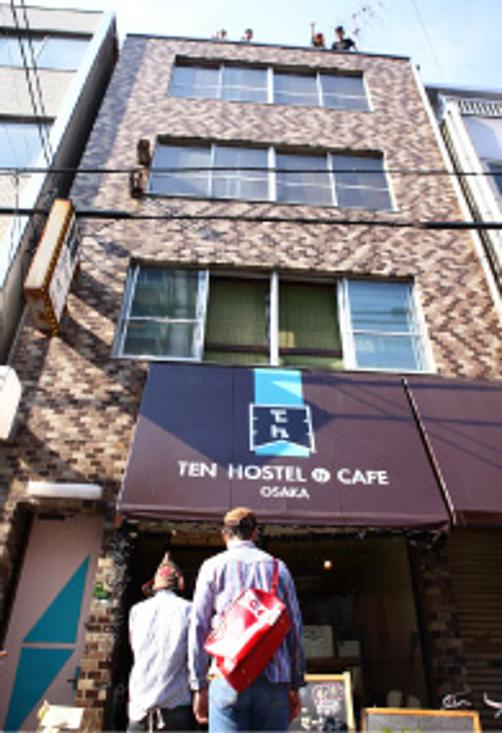 Ten Backpackers Hostel Osaka - Osaka - Building