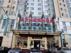 Greentree Inn Dalian Railway Station Second Express Hotel