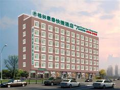 GreenTree Inn (Shantou Changping Road)