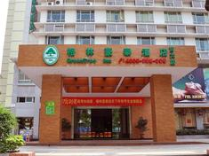 Green Tree Inn Zhuhai Jida Hotel