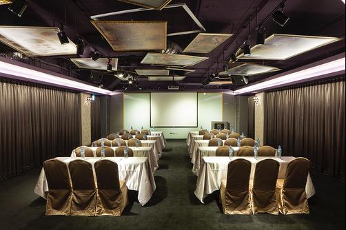 FX Hotel Taipei Nanjing East Road Branch - Taipei - Conference room