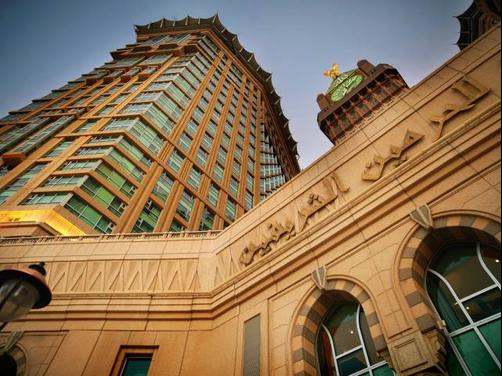 Al Marwa Rayhaan by Rotana - Makkah - Mecca - Outdoors view