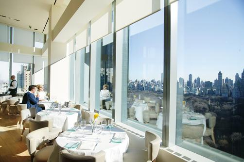 Mandarin Oriental New York - New York City - Restaurant