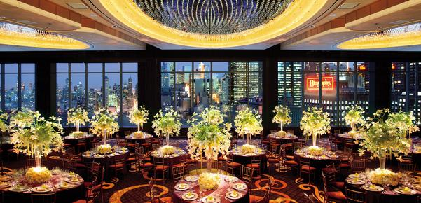 Mandarin Oriental New York - New York City - Conference room