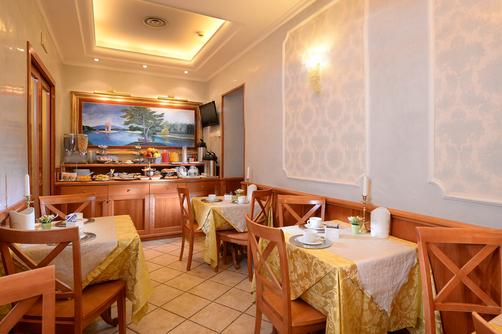 Hotel Golden - Rome - Restaurant
