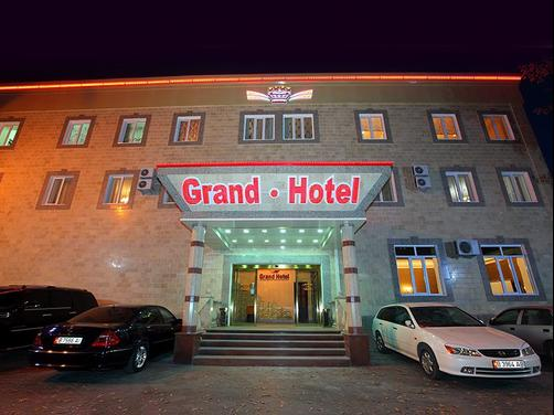 Grand Hotel - Bishkek - Building