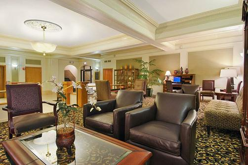 Days Inn Chicago - Chicago - Lobby