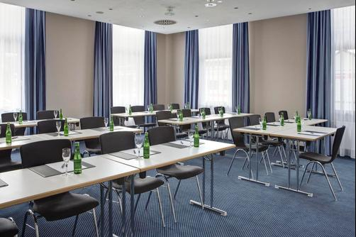 InterCityHotel Ulm - Ulm - Conference room