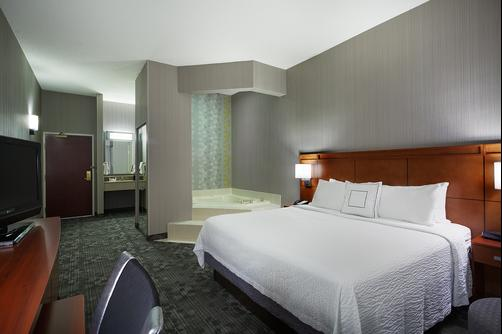 Courtyard by Marriott Chicago St Charles - Saint Charles - Bedroom