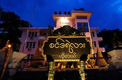 Deals for Hotels in Mawlamyine