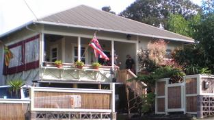 Hilo Bay Hale Bed And Breakfast