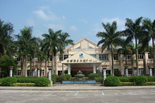 Deals for Hotels in Qionghai