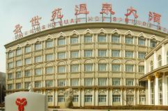 Deals for Hotels in Yanqing