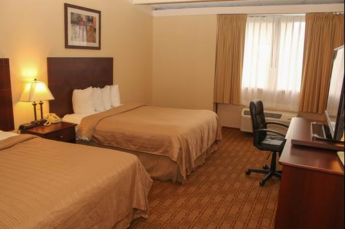 Quality Inn Airport - Buffalo - Bed