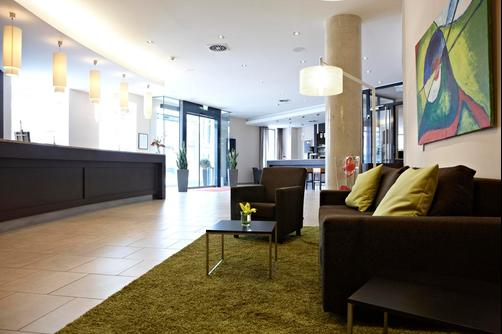 Intercityhotel Mainz - Mainz - Lobby