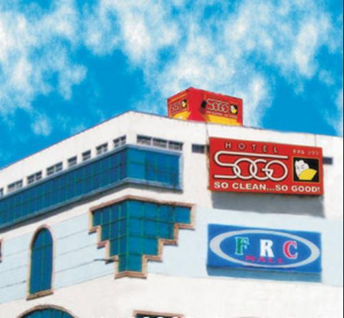 Hotel Sogo Bacoor - Cavite City - Building
