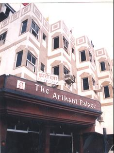 The Arihant Palace