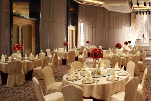 Hna Business Hotel Nanchang - Nanchang - Restaurant