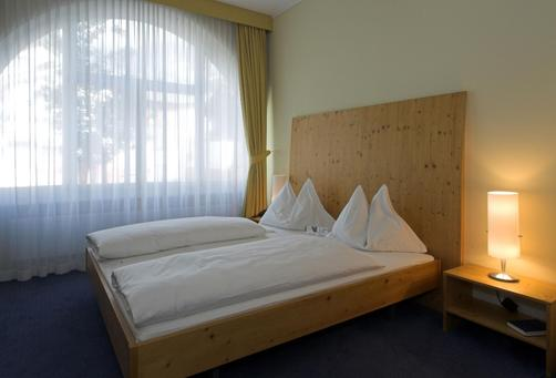 Heliopark Hotels & Alpentherme Leukerbad - Leukerbad - Bedroom