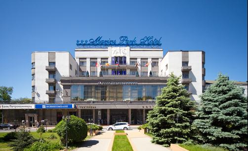 Marins Park Hotel - Rostov on Don - Outdoors view