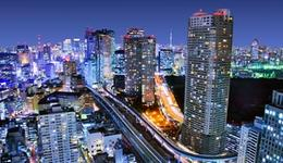 Cheap Hotels in Tokyo from $97
