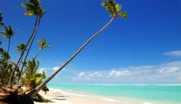 Cheap Hotels in Punta Cana from $197