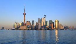 Cheap Hotels in Shanghai from $129
